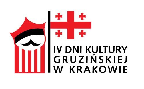 logo bialeiv